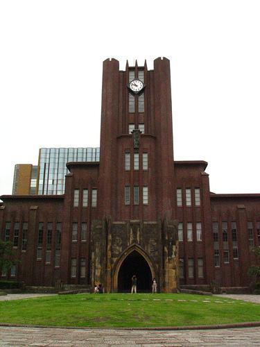 東京大学 社長輩出