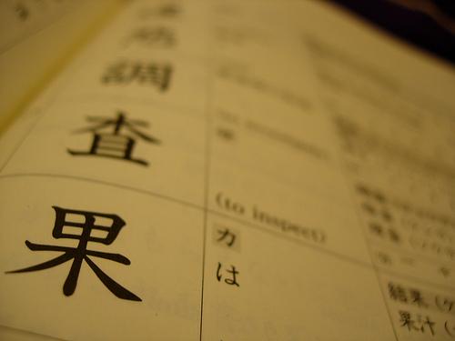 日本語教材図書館