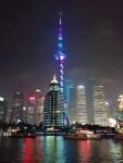 นวัตกรรมของประเทศจีน สุดยอดเลยครับ