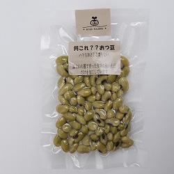 おつ豆(お徳サイズ)