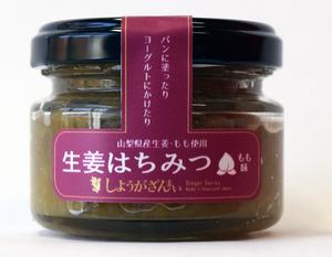 山梨県産 生姜はちみつ(もも味) 70g