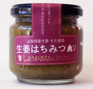 山梨県産 生姜はちみつ(もも味) 160g