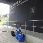 台北移動し今回の自転車旅行は終了