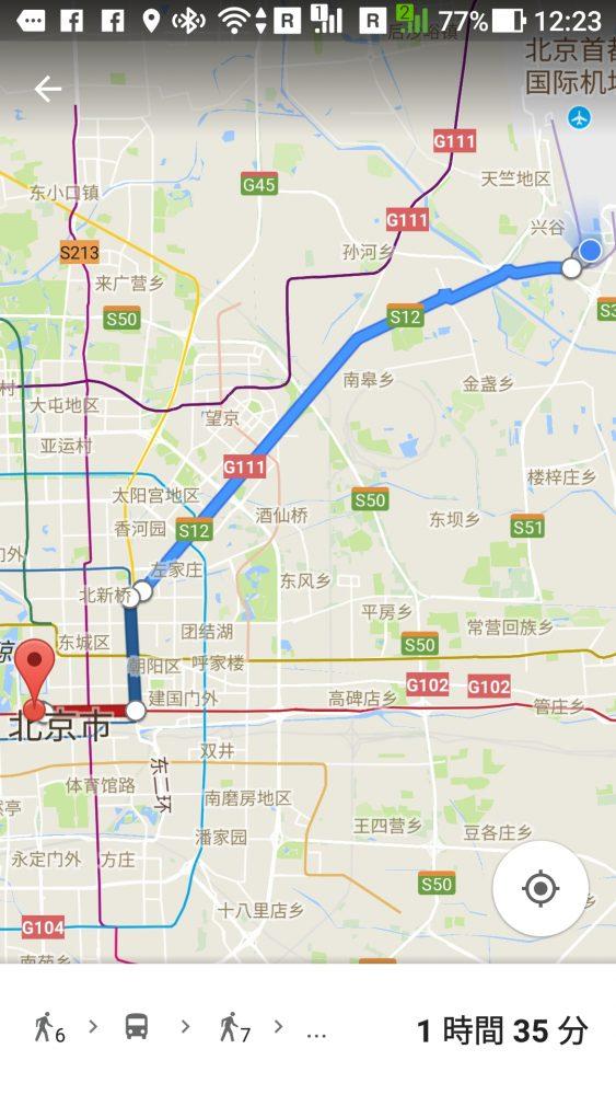 中国国内でgoogleマップ