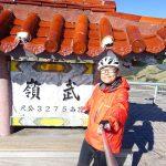 台湾武嶺3275mをミニベロで越える旅2018 4日目その2
