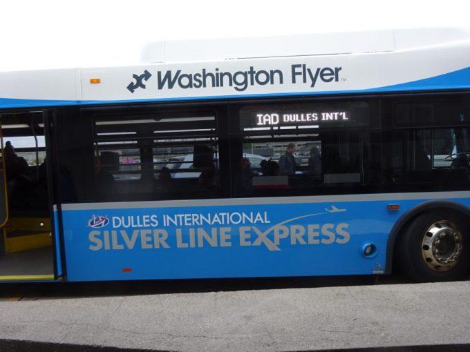 シルバーラインバス