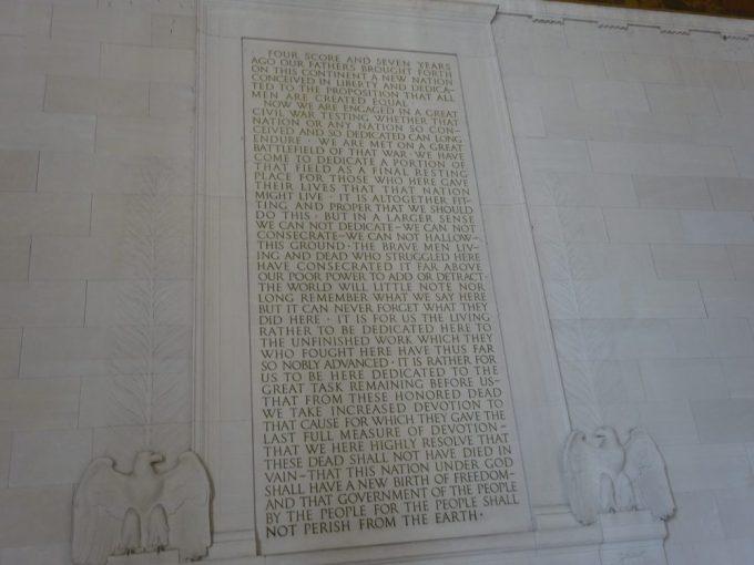 リンカーン宣言文