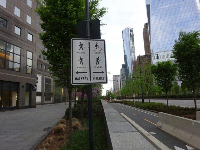 自転車と歩行者の分離