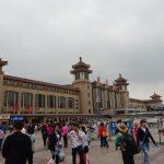 マラッカと北京建物と設備見学の旅4日目ついに北京に