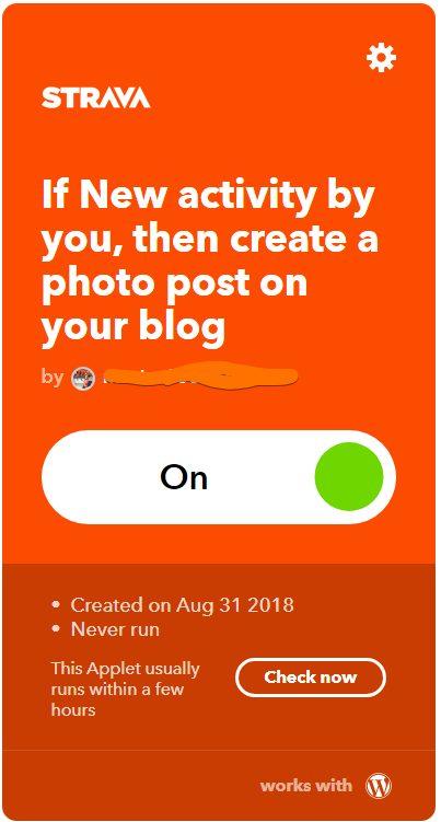 ストラバのアクティビティを記録するとブログ更新