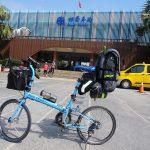 新しい Ride を Stravaに記録しました。http://bit.ly/2FwJqVG