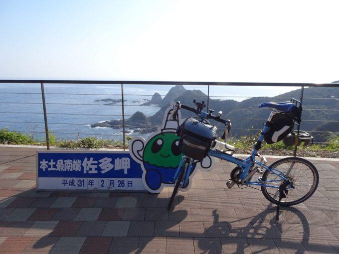 佐多岬とBikeFriday