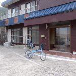 九州最南端大隅半島佐多岬をBikeFridayでめぐる旅で宿泊した佐多岬の民宿なぎささん
