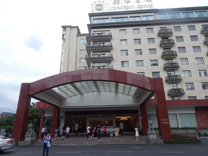 成都で宿泊したSichuan Jinjiang Hotel