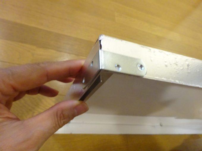 輪行箱蓋部分の突き合わせ部分補強