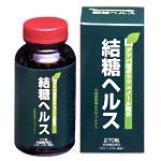 抗糖、糖尿病対象、グァバ葉・イヌリン・桑の葉配合サプリメント・健康食品