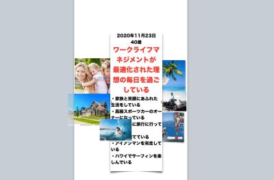 スクリーンショット 2015-11-25 21.33.31