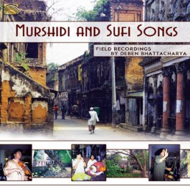 murshidi-and-sufi-songs-field-recordings