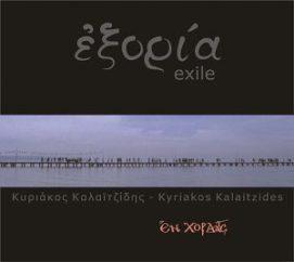 kyriakos-kalaitzides-exile