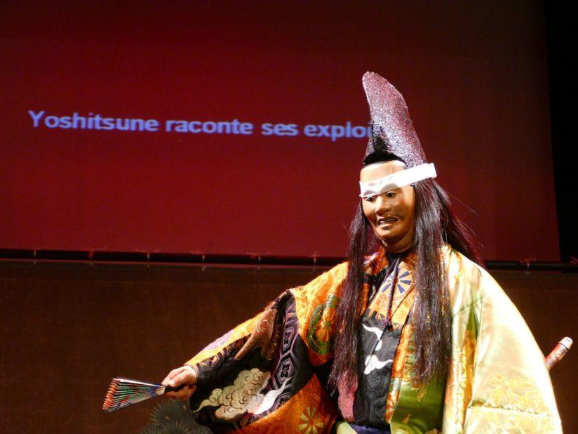Théâtre Nô au Festival Villes des Musiques du Monde à Paris, novembre 2018
