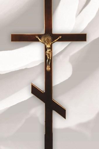 Хрест православний простий