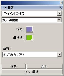 img20090827_2