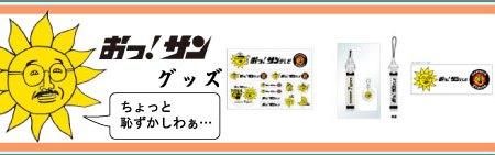 20070426-3.jpg