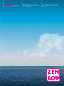 Cover of Zen Bow Summer 2018 issue
