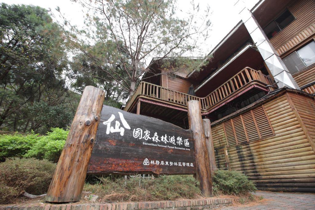 八仙山森林遊樂園