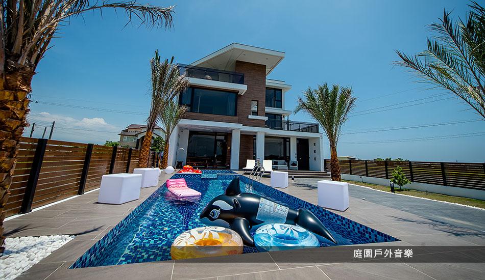 The One Villa 宜蘭包棟泳池民宿
