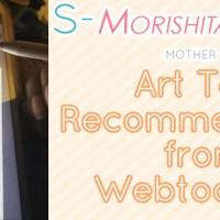 Art Tablet Recommendations from a Webtoon Artist