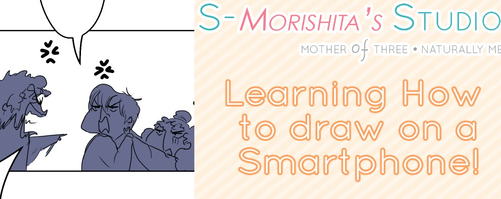 Tips on How I learned to Draw on a Smartphone