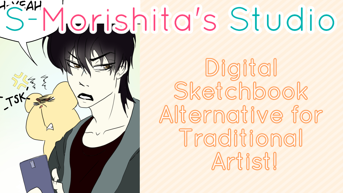 Digital Sketchbook Alternative for Traditional Artist!