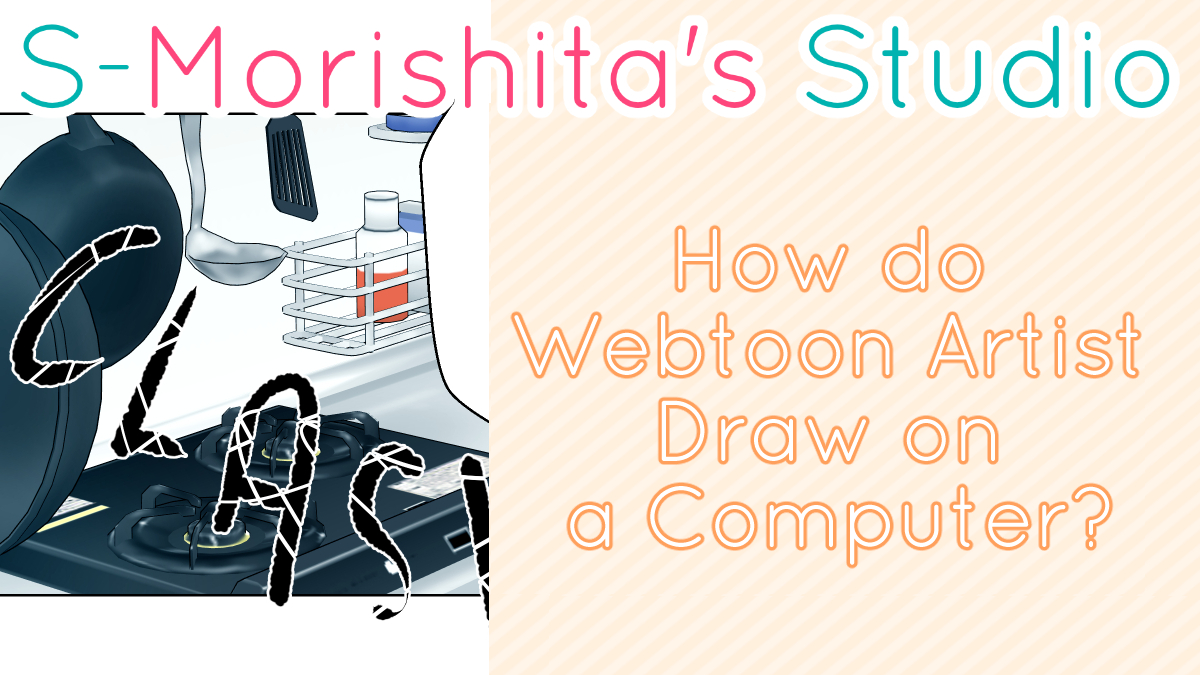 How do Webtoon Artist draw on a Computer?