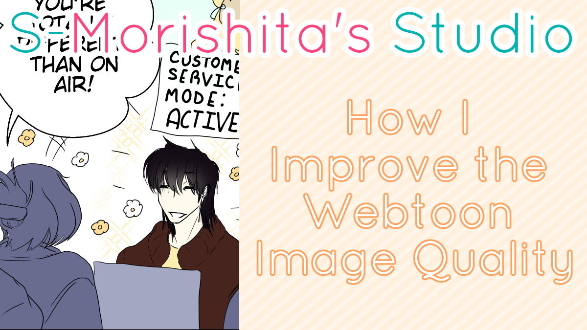 How I Improve the Webtoon Image Quality
