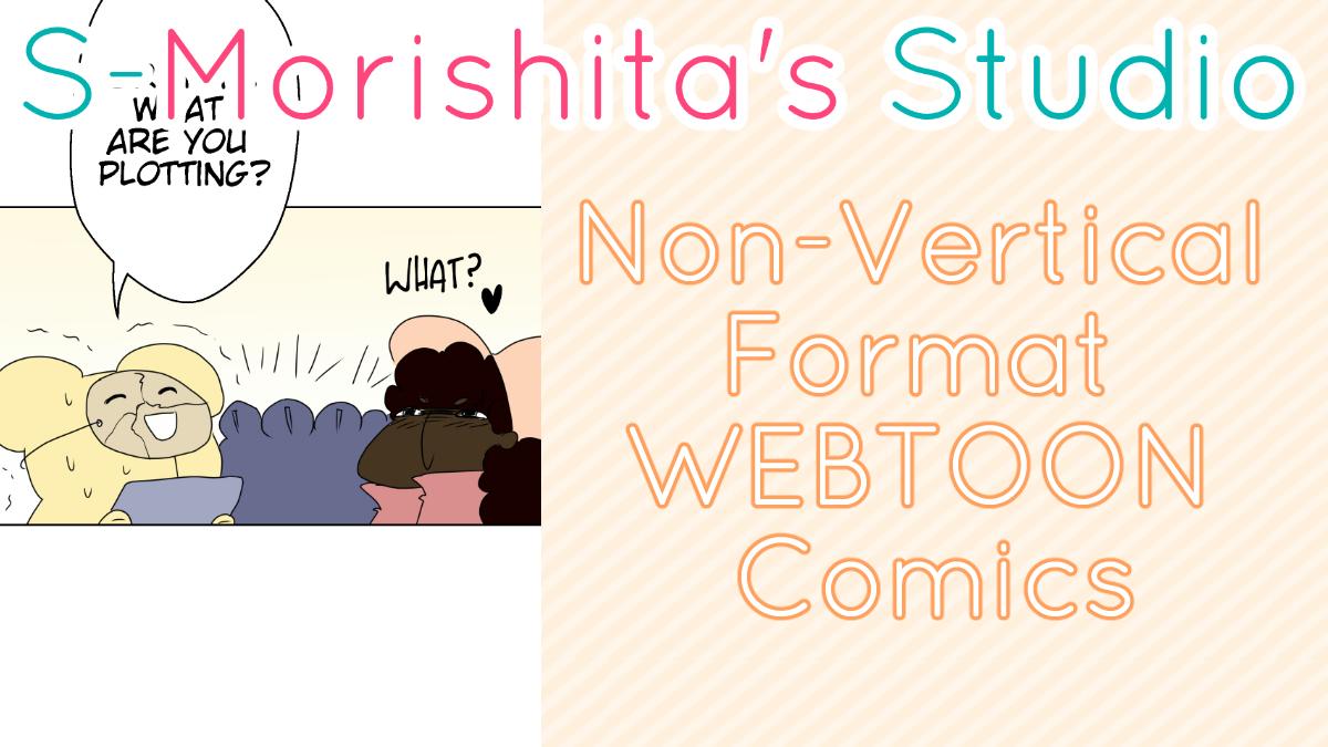 Non-Vertical Format WEBTOON Comics