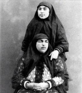 "Princesa ""Qajair"" - Foto: Reprodução"