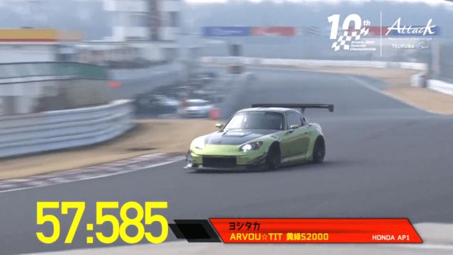 Arvou S2000 Tsukuba track day