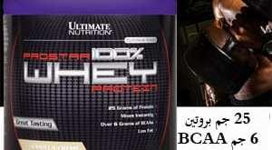 بروستار واي بروتين Prostar Whey Ultimate Nutrition