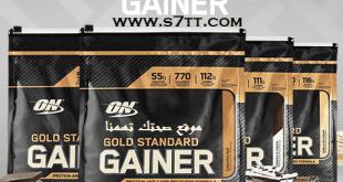 جولد ستاندرد جينر gold standard gainer