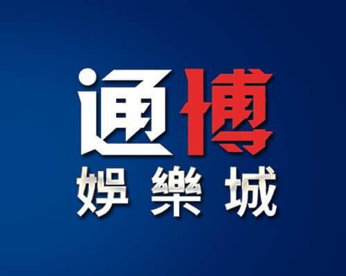 """通博娛樂城-下週開始富貴圓滿!四生肖將會有""""大喜事""""發生,賺萬貫財"""
