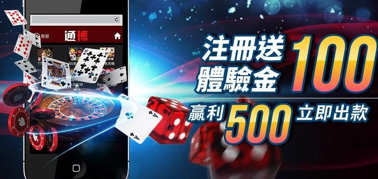 財神娛樂城-雙子座:三月金錢運-玩運彩