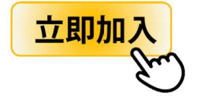 財神娛樂-白羊座本週運勢2020/10/05 - 2020/10/11