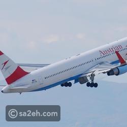 الخطوط الجوية النمساوية