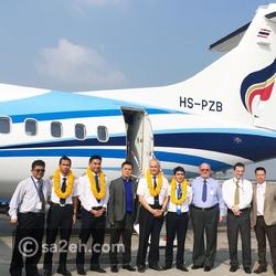 Bangkok Airways