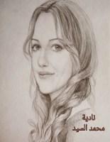 تحميل رواية نادية pdf – محمد السيد