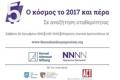 5thsymposium2015