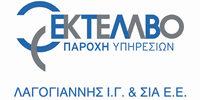 ektelvo-logoa