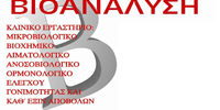 logomariabasic_2a