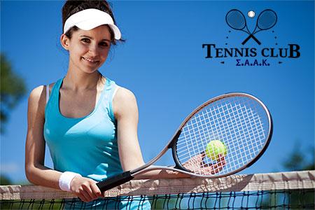 tennis-site-2017